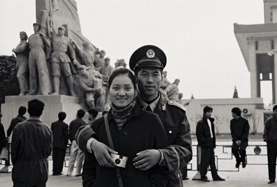 2032_china
